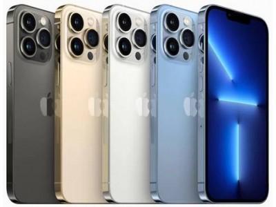Цвета iPhone 13: доступны все цвета iPhone 13 и 13 Pro