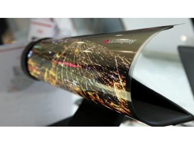 LG начинает официальные продажи раскладных OLED-телевизоров