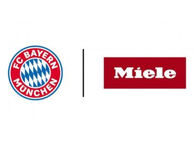 Miele оснащает ФК Баварию Мюнхен кухонной техникой премиум-класса