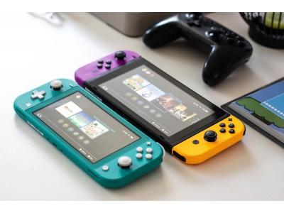 Новая Nintendo Switch Pro может поднять свои ставки с дисплеем Mini-LED