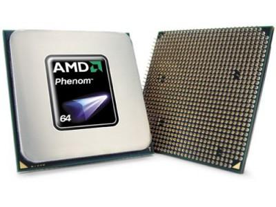 Обзор мобильных процессоров для ноутбуков. Часть 1