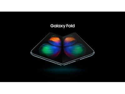 Вместе с новыми iPhone: когда и где начнутся продажи складного смартфона Samsung Galaxy Fold