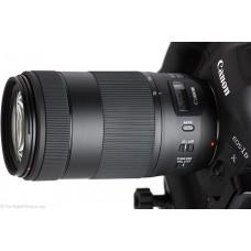 Объектив Canon EF 70-300 mm f/4-5.6 IS II USM (0571C005)