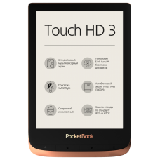 Электронная книга PocketBook 632 Touch HD 3 (PB632-K-CIS) Spicy Copper