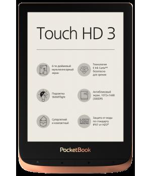 Электронная книга PocketBook 632 Touch HD 3 (PB632-K-CIS) Spicy Copper
