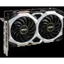 Видеокарта MSI GeForce GTX 1660 Ti 6GB GDDR6 VENTUS (GF_GTX_1660_TI_VENTXS6GO)