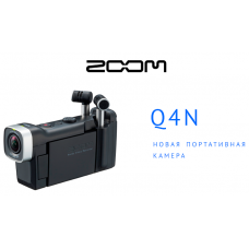 Цифровая Видеокамера Zoom Q4n